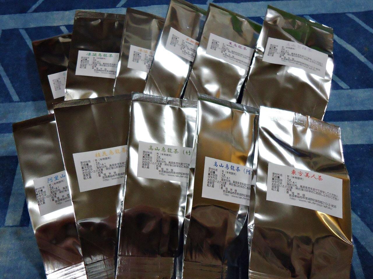 香福茶舗のおためしセット