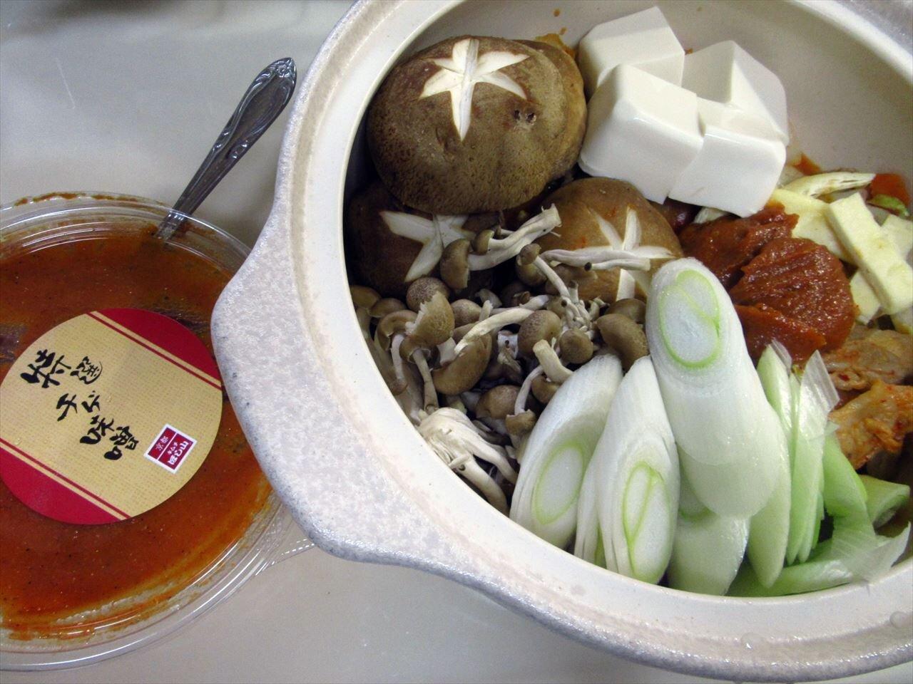 【キムチのほし山】特選チゲ味噌