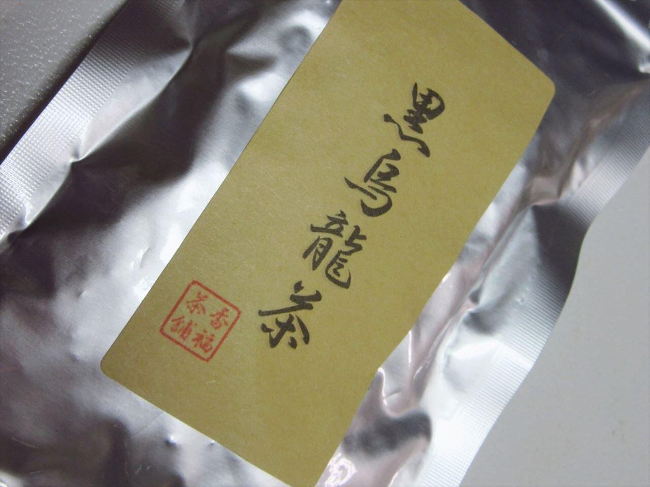 香福茶舗の黒烏龍茶