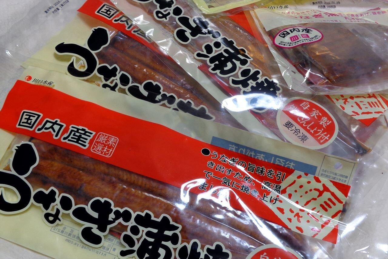 【うなぎ屋かわすい 川口水産】ウナギの蒲焼の長焼きやカットタイプが届いたところ。